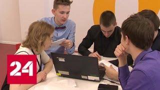 В Сириусе прошел чемпионат по стратегии и управлению бизнесом среди юниоров - Россия 24