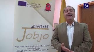 ما دور مؤسساتنا التعليمية في مكافحة شبح البطالة ؟