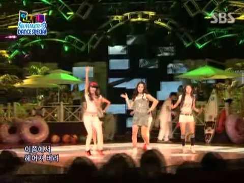 Download Mp3 lagu 4minuts - Woman of beach (포미닛 - 해변의 여인) @ SBS Inkigayo 인기가요 090802 di ZingLagu.Com