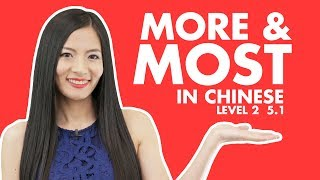 How to Say More in Chinese & Say The Most in Chinese | Lower Intermediate Chinese Mandarin HSK 2 3.1