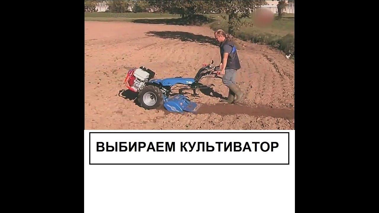 Какой лучше купить мотоблок для дома; какой купить мотоблок для дачи; с каким двигателем лучше купить мотоблок нева; какой дизельный мотоблок лучше купить. Выбор мотоблока – ответственная задача для садовода любителя, а для начинающего фермера это вовсе первоочередное задание,