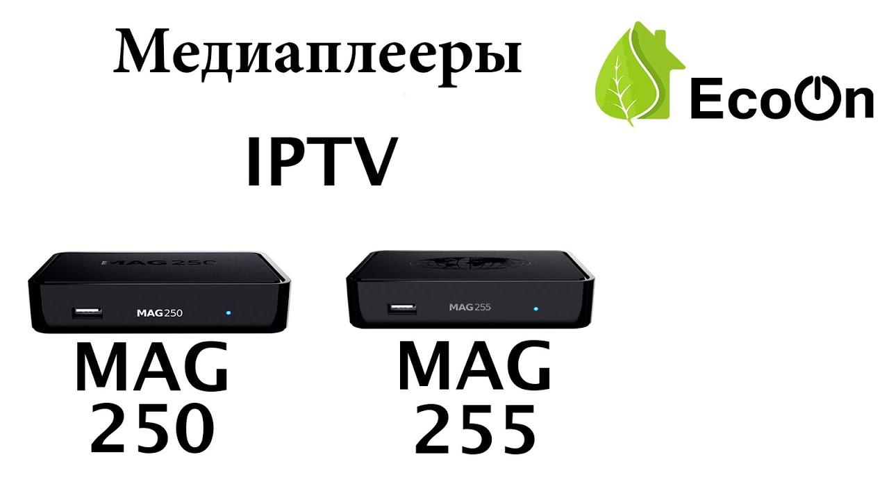 Медиаплеер Aura HD Plus T2 - 3D-обзор от Elmir.ua - YouTube