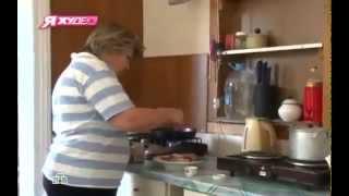 Я Худею! на НТВ. Русская диета (3 сезон 11 выпуск)