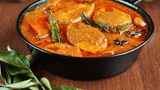 Surmai curry सूरमय करी.