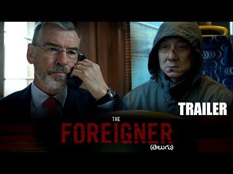 Jackie Chan's THE FOREIGNER (2017) || Telugu Trailer || Pierce Brosnan || Martin Campbell Mp3