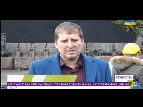 Новые грейферы в Ильичёвском прту