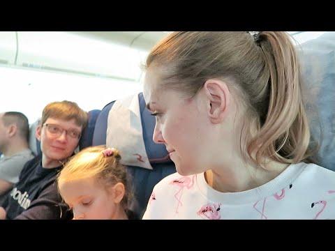 Перелет Боинг 747-400 Авиакомпания Россия Ночной перелет это кошмар... 12-13.02.19