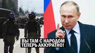 Срочно - Кремлёвская забота: Разгонять народ теперь будут Гуманно - новости, политика