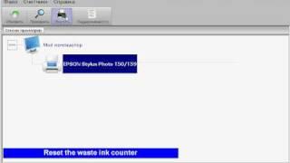 WIC Reset Utility - ViYoutube com