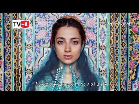 SHIRAZ / IRAN