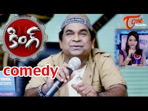 King Movie Comedy Scenes |  Brahmanandam Angry on Trisha