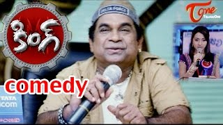 King Movie Comedy Scenes    Brahmanandam Angry on Trisha