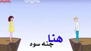 هنا هنا جنه سوه/تصميم#رامي الملك#😍😍