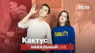 🌵 Уголовка Кокорина и Мамаева, мемы про ГУЛАГ и гениальная афера