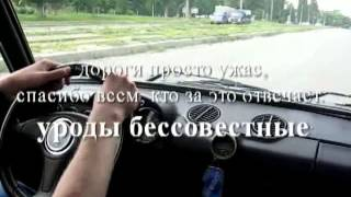 тест драйв ВАЗ 2106