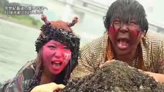 中野たむ GREATNITA 中野たむ 検索動画 24
