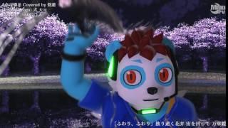 UTAU獣人『悠遊』のMMDモデル配布です。 デモソングとして、式大元の命...