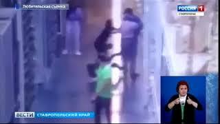 В гипермаркете в Ставрополе отношения выясняли кулаками(, 2018-09-10T15:33:12.000Z)