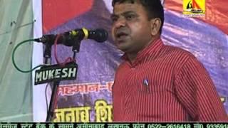 Usman Minai- Rudhauli- All India Mushaira 2014