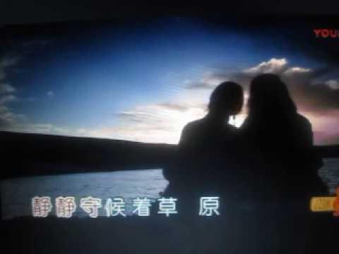 莫 尼 山【WB】(甫人-额尔古纳乐队)2018.6.21.