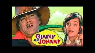 Ginny Aur Johnny | Hindi Movie | Mehmood, Baby Ginni, Amjad Khan | Hindi Classic Movies
