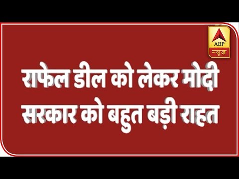 SC Verdict On Rafale Deal: All You Need To Know | ABP News
