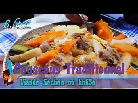 مطبخ-تلمسان-:-وصفة-كسكس-للبرد-لذيذ-جدااا-ولي-هو-طعام-بالخليع-couscous-bel-khli3e