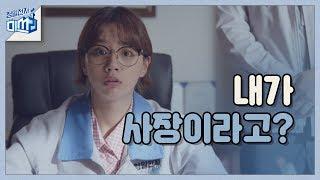 「チョンイル電子 ミス・リー」予告映像…