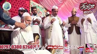 Dua e Khair / Khushboo e Karam / Pir Syed Zahid Siddique Shah Bukhari