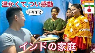 【感動】インド人のお家に遊びに行ったら、超あたたかすぎる家庭で...!!