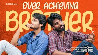 When you have an Overachieving Brother | ft. Anand Devarakonda | Chai Bisket