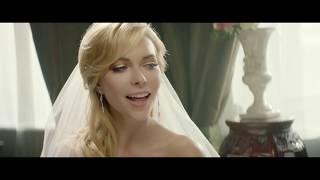 Юлия Думанская - Закохана