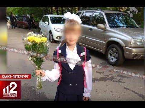 """Девочка 8 лет - """"для личного пользования""""..."""