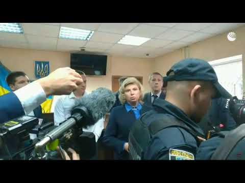 Заседание суда по делу Вышинского