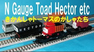 Small Thomas World's Thomas Wind-up and Lego Videos