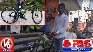 AP Engineering Student Invented Electric Bicycle   Teenmaar News   V6 News