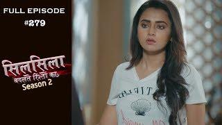 Silsila Badalte Rishton Ka - 27th June 2019 - सिलसिला बदलते रिश्तों का  - Full Episode