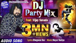DJ Party Mix II Vijay Suvada Super Hit Song II DJ Remix Song II Latest Gujarati II  Audio Song