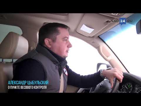 Глава НАО проинспектировал зимник Нарьян-Мар - Усинск