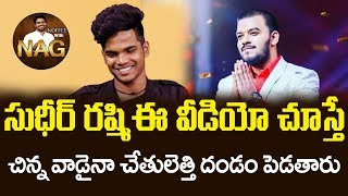 Dhee Jodi Latest Video | Dhee Jodi Participants Kanna Keshavi Interview about Sudheer Rashmi