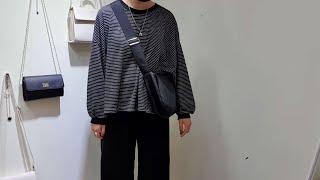 유니크러블리 스트라이프 티셔츠 가방 코디 / 크로스백 …
