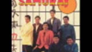 Grupo Samuray (Donde Esta Mi Padre)