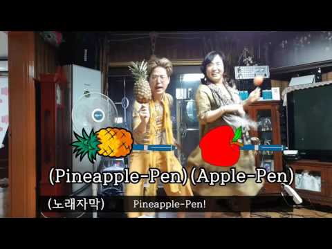 PPAP dance with my mommy