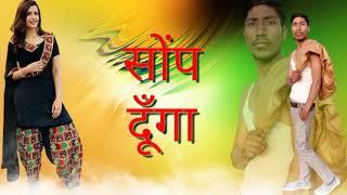 प्यार की पढ़ाई Haryanvi Ragni 2021//Ragni Status//Neeraj Bhati Ragni//DJ Remix Ragni Bhuvnesh Yadav