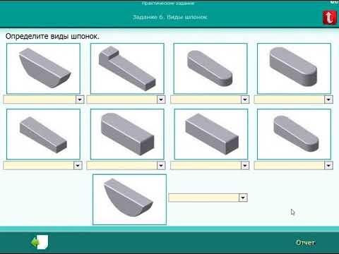 Начертательная геометрия, инженерная графика, детали машин