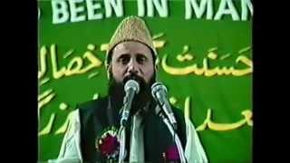ab meri nigahon mein jachta nahi koi jaise mere sarkar hain waisa nahi koi by Syed Fasihuddin