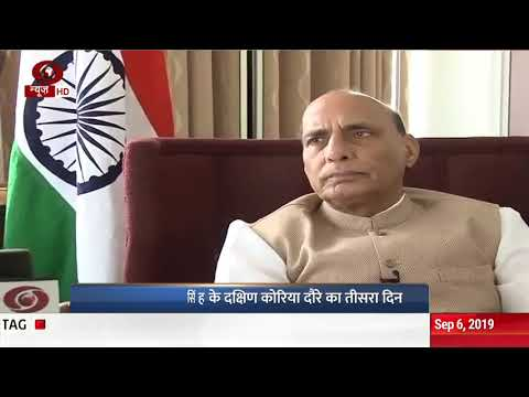 DD News exclusively speaks to Defence Minister Rajnath Singh on Defence Dialogue in Seoul