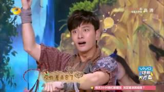 《快乐大本营》看点 贾乃亮甜馨大跳贱萌巡山舞 happy camp 1212 recap dancing with tianxin【湖南卫视官方版】