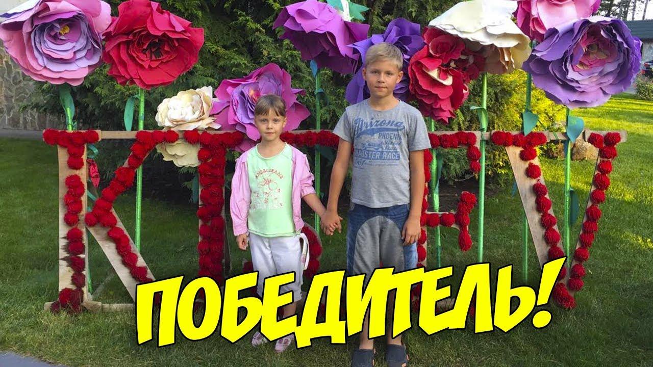 ВЛОГ Победили Чемпионов по Футболу Вкусныи Обед | Вип Клуб Вулкан Полная Версия