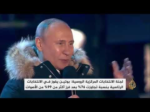 نافذة الانتخابات الروسية - نشرة المنتصف  - نشر قبل 2 ساعة
